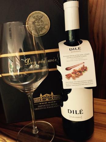 意大利100%原装进口上帝之手混酿红葡萄酒